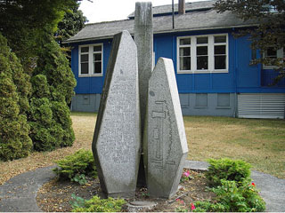 The Hastings Mill Monument commissioned by the Vancouver Historical Society and created by sculptor Gerhard Class